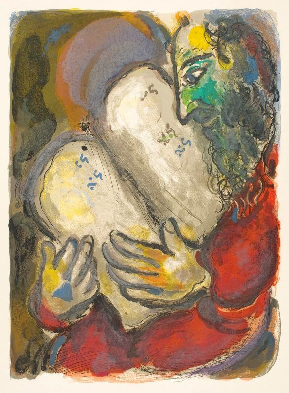 Chagall Lithograph: HE WROTE IN THE TABLETS THE WORDS OF THE COVENANT, EVEN THE TEN COMMANDMENTS,